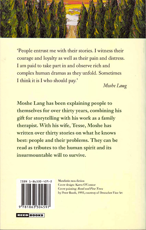 Resilience, 1996 - Back Cover.